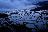 Paysages et minorités du sud de la Chine