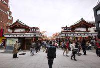 Première découverte du Japon, de Tokyo à Kyoto