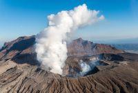 Volcans et forêts primaires de Kyushu